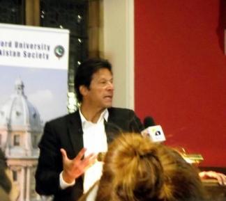 عمران خان کی تقریر کا ایک منظر